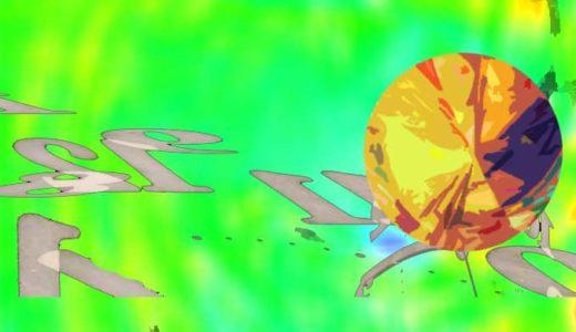 「超ひも理論。超弦理論」11次元を必要とする万物理論