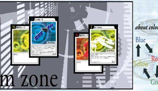 自作カードゲームのカードの作り方。印刷し、ラミネート加工して、カット
