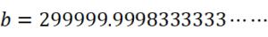 光時計の数式の例4