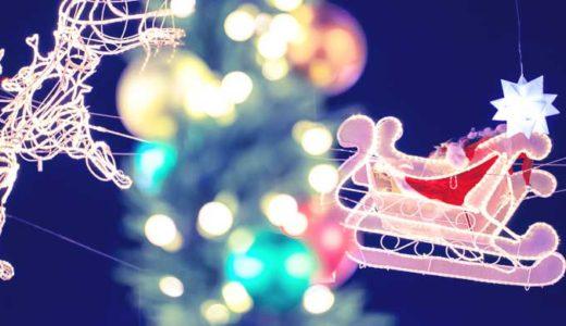 「サンタクロース」実在する協会と各国の伝説。本当のクリスマス