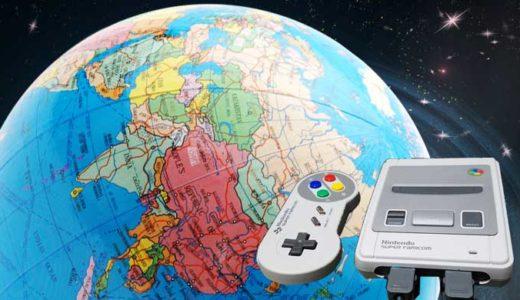 「任天堂の歴史」ファミコンによる家庭用ゲーム機の市場制覇まで