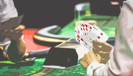 ゲームとは何か。定義と分類。カイヨワ「遊びと人間」より