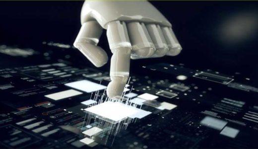 「コンピューターの構成の基礎知識」1と0の極限を目指す機械