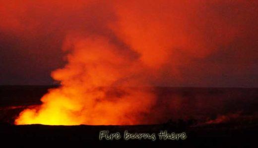 「火山とは何か」噴火の仕組み。恐ろしき水蒸気爆発
