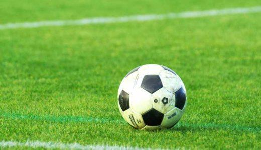 「サッカーの歴史」起源からワールドカップ開催まで