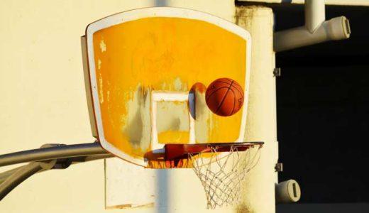 「バスケのルールと基本用語」交代がやりたい放題