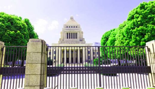 「日本の政治の仕組み」なぜ自民党は強いか?総理大臣は偉いか?