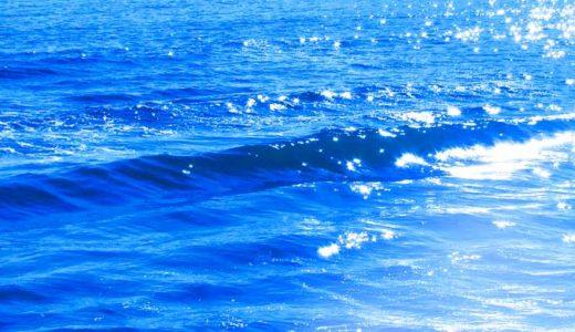 海はなぜ塩水なのか?地球の水分循環システム「海洋」