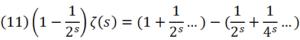 ゼータ関数の例2
