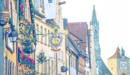 「ドイツ」グリム童話と魔女、ゲーテとベートーベンの国