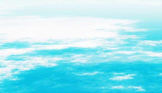 「雲と雨の仕組み」それはどこから来てるのか?