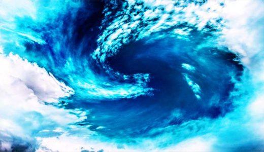「風が吹く仕組み」台風はなぜ発生するのか?コリオリ力と気圧差