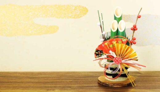 「日本の年中行事」簡易一覧。宗教。伝統。太陰暦との関係