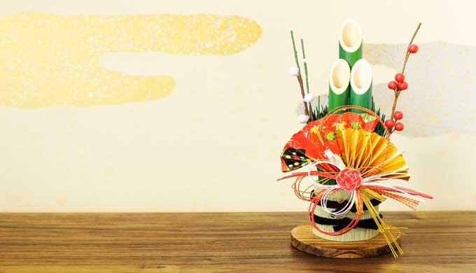 日本の年中行事
