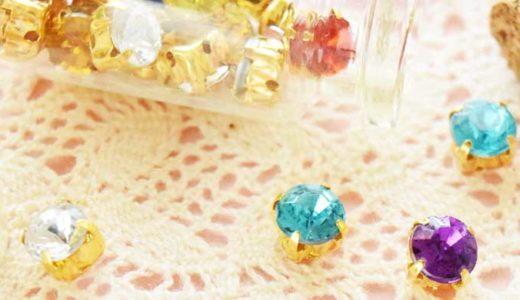 「宝石商の基礎知識」価値の基準。ブリリアントカットの種類