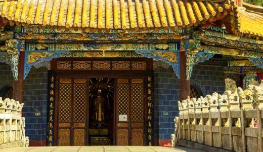 「漢王朝」前漢と後漢。歴史学の始まり、司馬遷が史記を書いた頃