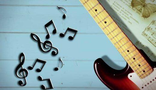 ラブソング、恋愛以外のおすすめ名曲、歌詞がいい邦楽アーティスト16選