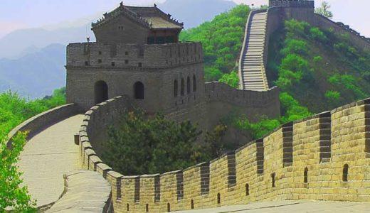 「秦王朝」始皇帝政の父母、性格、政治政策、最期。統一国家、中華の誕生