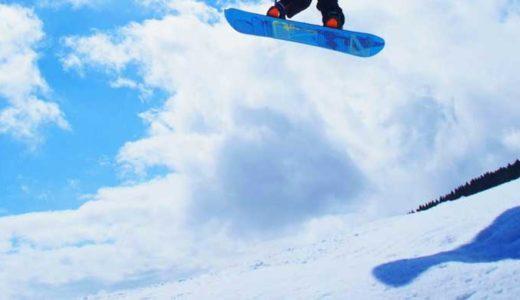 「スノーボード基礎知識」初心者向け、滑り方、ターンの技術用語の説明