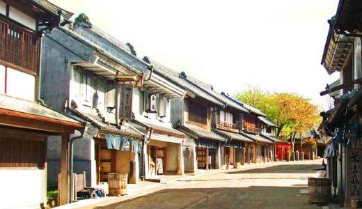 「江戸の生活文化の雑学」江戸時代とはどんな時代だったか