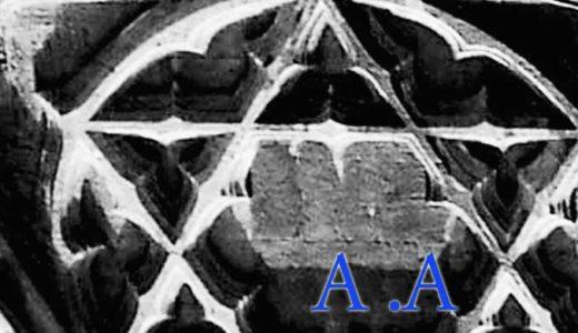 「アレイスター・クロウリー」666、法の書の魔術とは何であったか