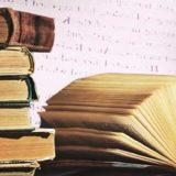 「魔術書、魔法の本のおすすめリスト」オカルト、神秘主義の源流を知るために