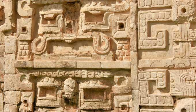 マヤの神々