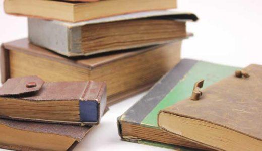 「オックスフォード英語辞典の小歴史」執念で悪夢と戦った狂人博士