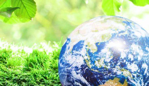 「ガイア理論」地球は生き物か。人間、生命体、生態系の謎
