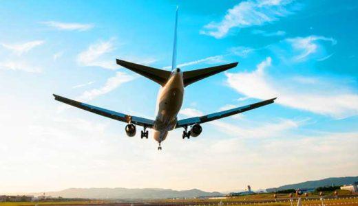 「航空管制の仕組み」流れの管理、飛行機が安全に飛ぶために