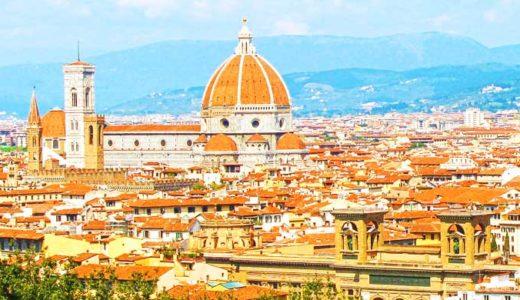 「メディチ家の登場」フィレンツェを支配した一族の始まり