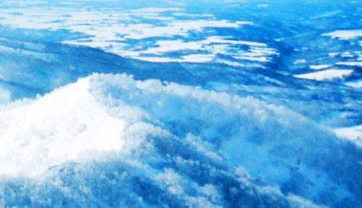 「地球空洞説」否定の根拠、証拠。地底人はありえないのか。