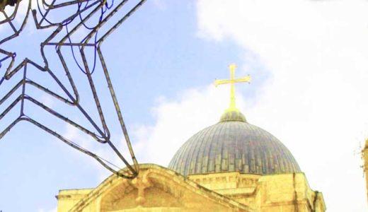「十字軍遠征」エルサレムを巡る戦い。国家の目的。世界史への影響
