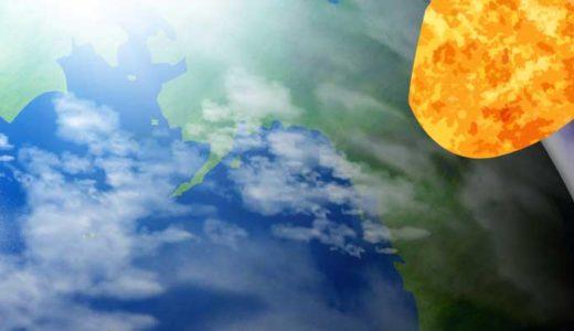 「恐竜絶滅の謎」隕石衝突説の根拠。火山説の理由。原因は場所か、生態系か。