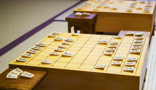 「将棋のルール」駒の種類と動き。指す、打つ、成る、王手、千日手とは何か