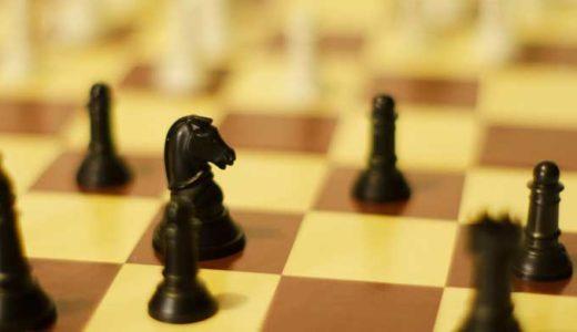 「チェスのルールと基本」コマの動き、ポーンの価値、チェックと引き分け