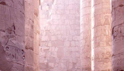 「古代エジプトの歴史」王朝の一覧、文明の発展と変化、簡単な流れ