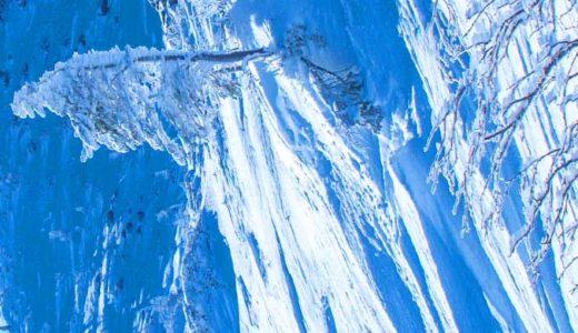「ポールシフト」ハプグッドの地殻移動説。極は急速に動いたか