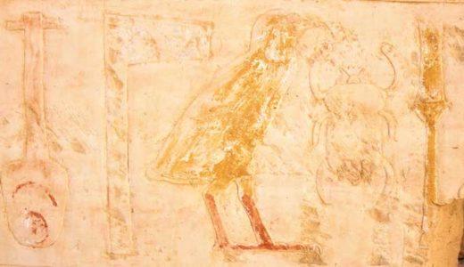 シャンポリオンとロゼッタストーン「エジプト古代象形文字の解読史」
