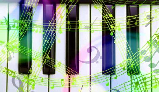 「音楽の基礎知識」大事なこと、楽譜の読み方、音楽用語だいたい一覧