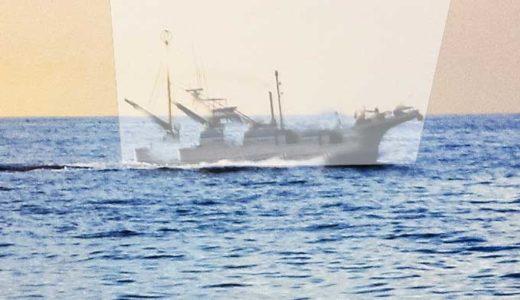 「バミューダトライアングル」怪奇現象は本当にあったか。謎は解明されたか