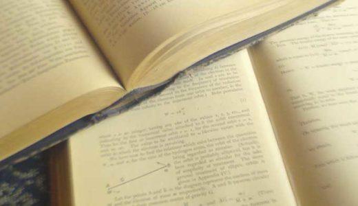 「マクスウェル」電磁気学の方程式、土星の輪、色彩、口下手な大物理学者の人生