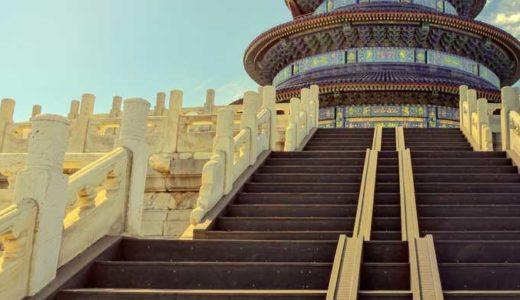 「唐王朝」最も安定していたとされる治世、中国唯一の女帝の影