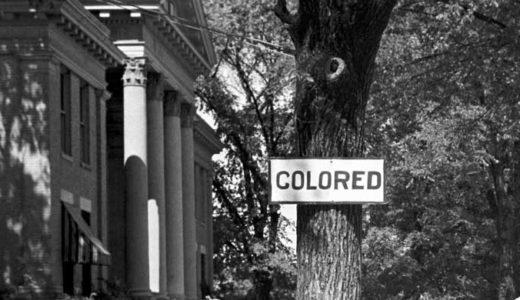 「アメリカにおける人種差別の根」虐げられた者たちの声は届いたか