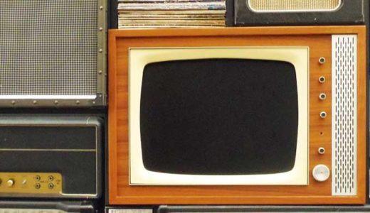 「テレビ」映像の原理、電波に乗せる仕組み。最も身近なブラックボックス