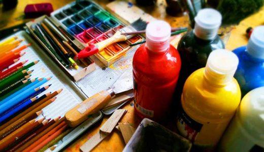 「芸術の基礎知識」絵画を理解するための手引き、アーティストたちの派閥リスト