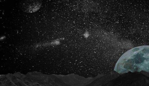 「三体2-暗黒森林」フェルミのパラドックスへの解答。心に隠された計画