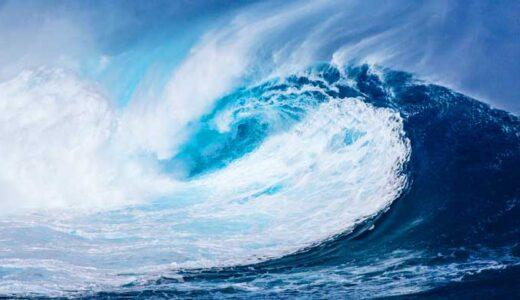 「水の波」物理的に見る、強風が起こす波浪、地震が起こす津波
