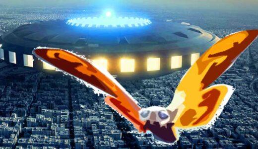 「ゴジラミレニアムシリーズ」宇宙生物、if日本、初代と繋がる様々なゴジラ