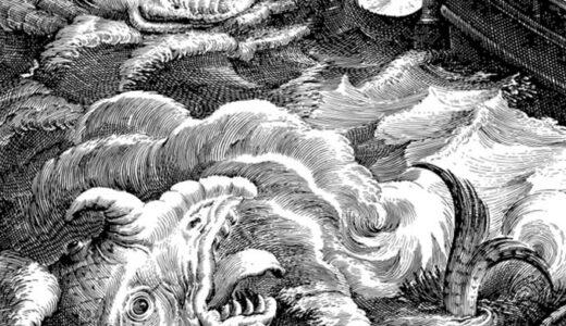 「ボルヘスの幻獣辞典」ア・バオ・ア・クゥー、ペリュトン、球体生物